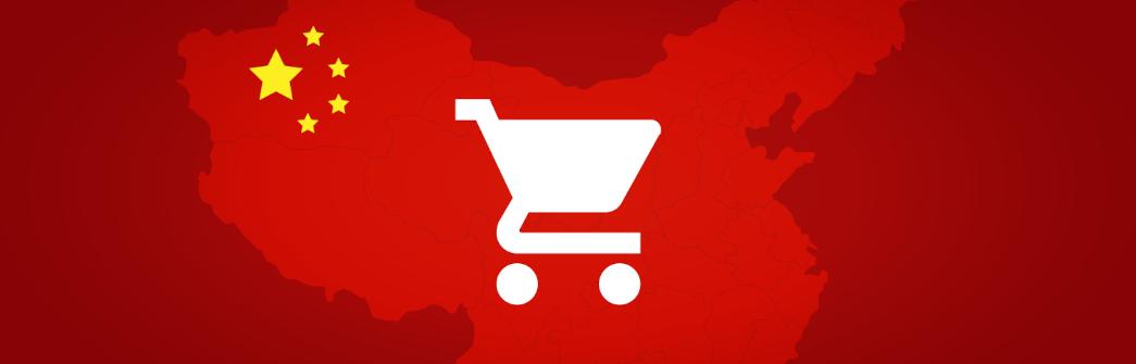 E-commerce - Como funciona na China?
